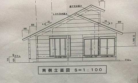 【新居】立面図と外観を公開!!段違い屋根にした理由とは…