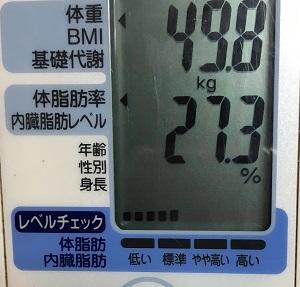 【優光泉酵素】がまんが苦手な私がファスティングダイエット!7日目の結果は!?
