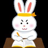 【陰山メソッド】漢字力と計算力をつけたい!「徹底反復 漢字プリント」と「100ます計算」を試してみる