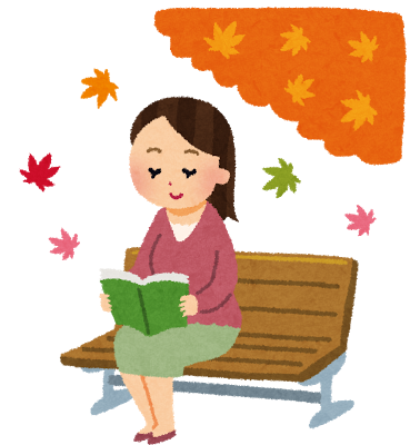 本を読む大人の絵