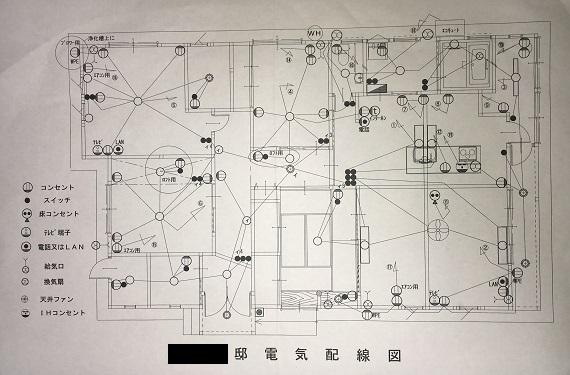 電気配線図1