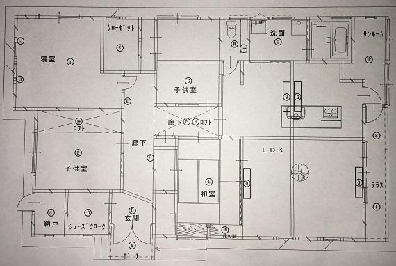 我が家の図面