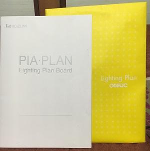 配線図と照明器具のプラン