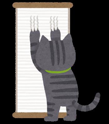 爪を研ぐ猫のイラスト