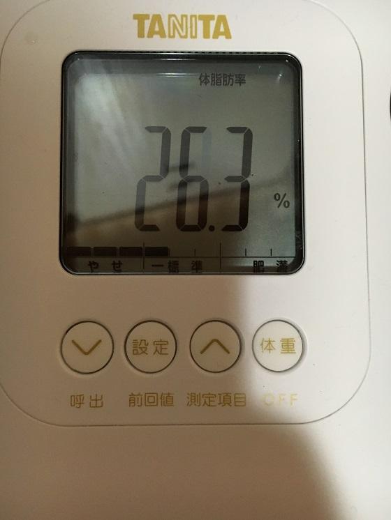 体重計(体脂肪率26.3%)