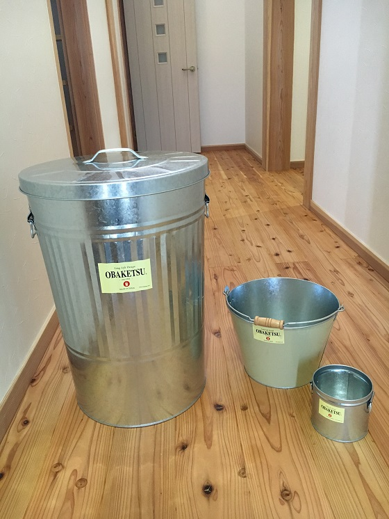 【新居】ゴミ箱選び。おしゃれなOBAKETSU(オバケツ)でお部屋のインテリアに!リビング用は被せた袋が見えないタイプを購入