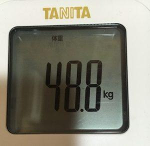 体重48.8kg