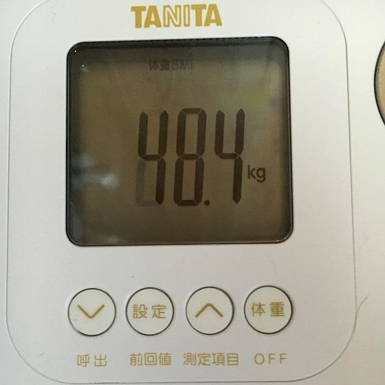 48.4kg