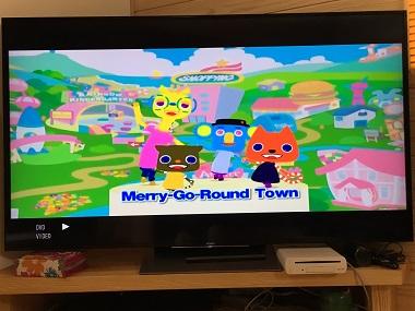 Worldwide Kids(ワールドワイドキッズ)の画面