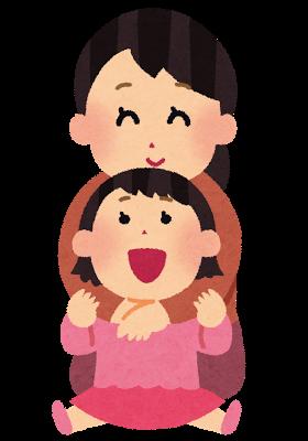 メンタルの弱い子どもに親ができること ~一番の理解者になろう~