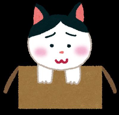 捨て猫のイラスト