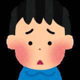 【小学生】担任の先生のせいで不登校。教師を辞めさせる方法はないのでしょうか。