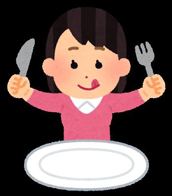 食べる前の女性のイラスト