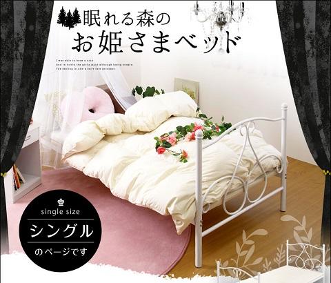 【WEB内覧会 女の子の部屋】お姫様ベッドを購入!その他プリンセスグッズも!