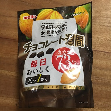 meitoチョコレート週間