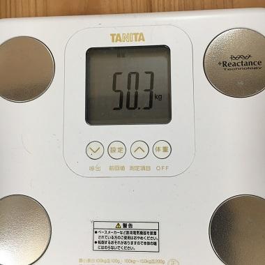 50.3キロの体重