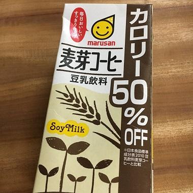 豆乳飲料(麦芽コーヒー)