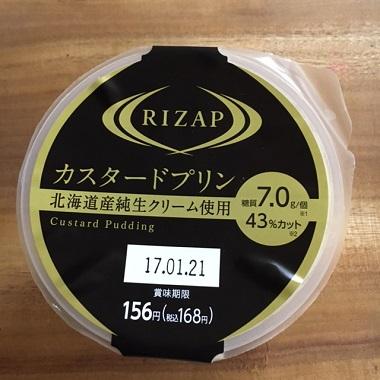 【MEC食 2】ダイエット効果あり!おやつを食べても4日で2キロやせに成功!