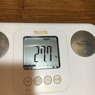27.7%の体脂肪率