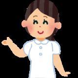 歯科助手・受付をしたい人必見!資格や経験は不要!?歯科医院で働くことの良いところ、悪いところ