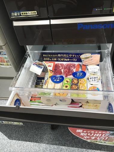 パナソニック冷蔵庫の冷凍室