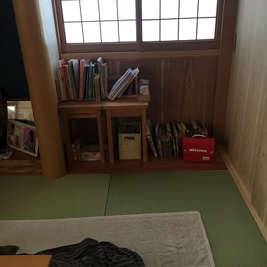 和室に置いた教科書