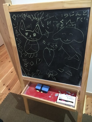 妹が書いたウェルカムボード