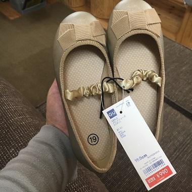 990円のGUの靴