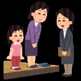 【家庭訪問】お菓子は何を出す?何を話す?話が途切れたときの対処法