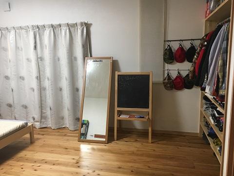 鏡の前のスペース