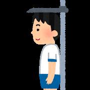 【子供の低身長】背が伸びない原因が意外!耳鼻科で聞いた話