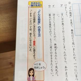 教科書ぴったりテスト国語テストに強くなる