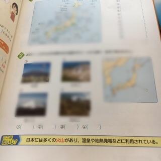 教科書ぴったりテスト社会ここがだいじ!