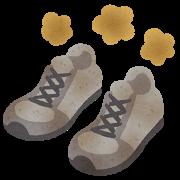 臭い靴のイラスト