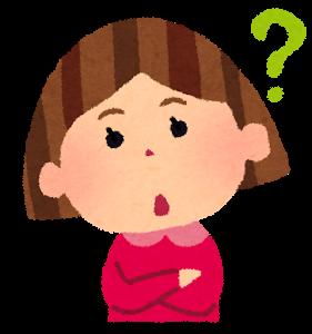 【小学生算数】2年生になる前に絶対身につけておきたい「時計」と「長さ」の問題
