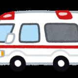 子供のために救急車を呼んだけど後悔した話
