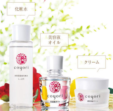【Coyori(コヨリ)】トライアルセットお試しで皮脂不足を補う~40代からのエイジングケア~