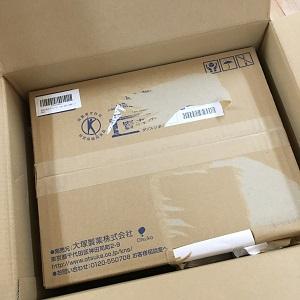 箱の中に箱