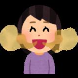 【あなたの口臭の原因は?】すぐできる原因別、対処法を紹介!(重曹うがい他)